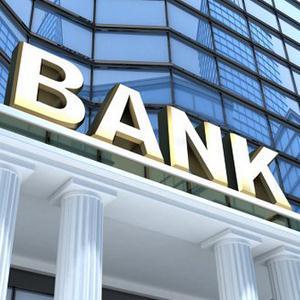 Банки Избербаша