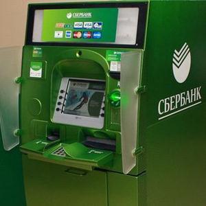 Банкоматы Избербаша