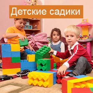 Детские сады Избербаша