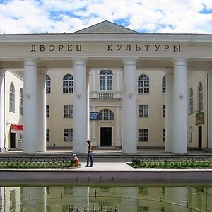 Дворцы и дома культуры Избербаша