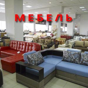 Магазины мебели Избербаша