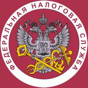 Налоговые инспекции, службы Избербаша