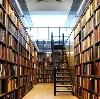 Библиотеки в Избербаше