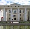 Дворцы и дома культуры в Избербаше