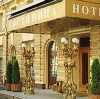Гостиницы в Избербаше