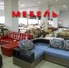 Магазины мебели в Избербаше