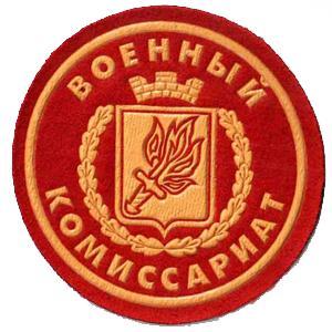 Военкоматы, комиссариаты Избербаша